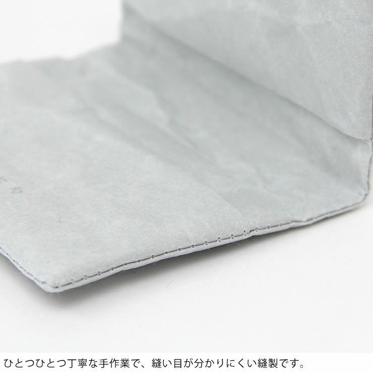 SIWA(シワ)名刺ケース_詳細12