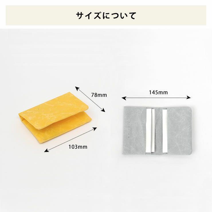 SIWA(シワ)名刺ケース_詳細14