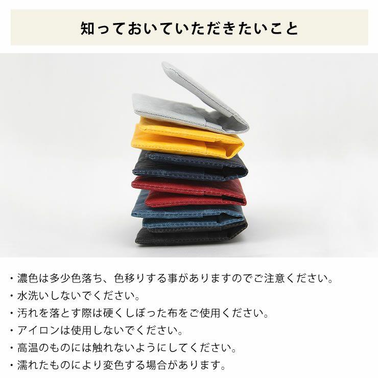 SIWA(シワ)名刺ケース_詳細15