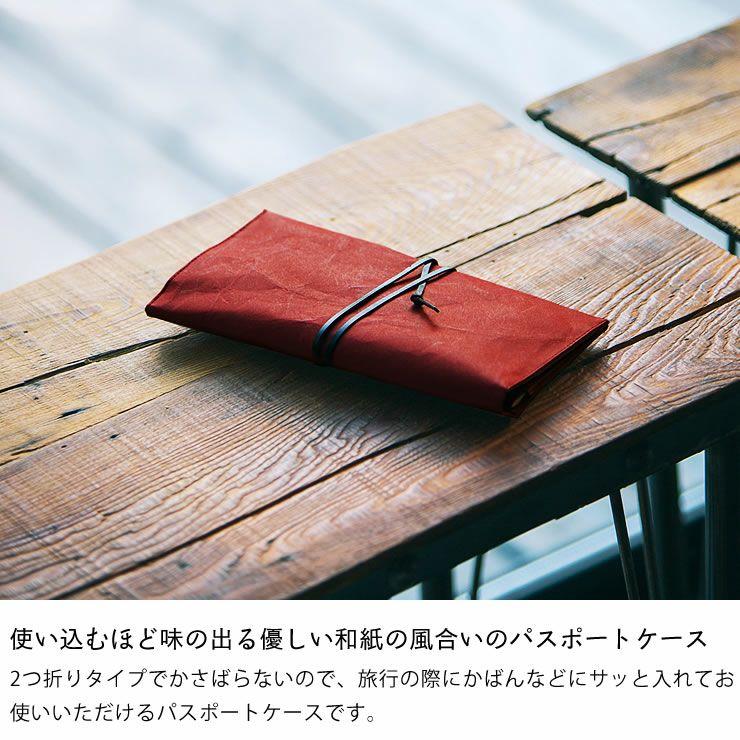 SIWA(シワ)パスポートケース_詳細04