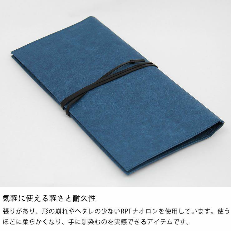 SIWA(シワ)パスポートケース_詳細07