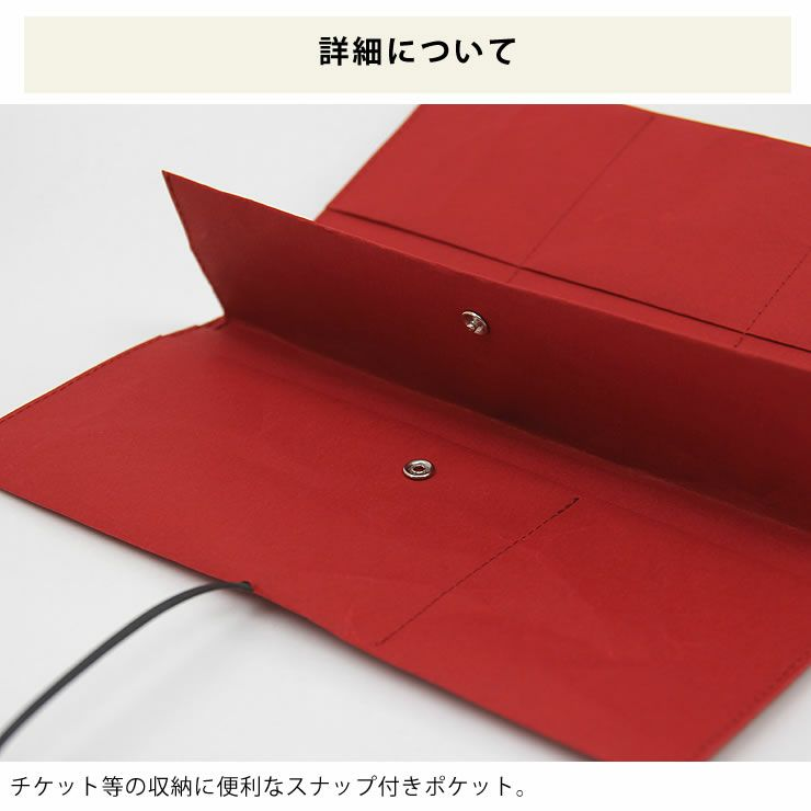 SIWA(シワ)パスポートケース_詳細10