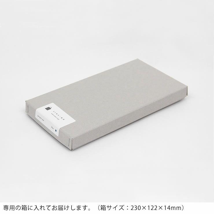 SIWA(シワ)パスポートケース_詳細15