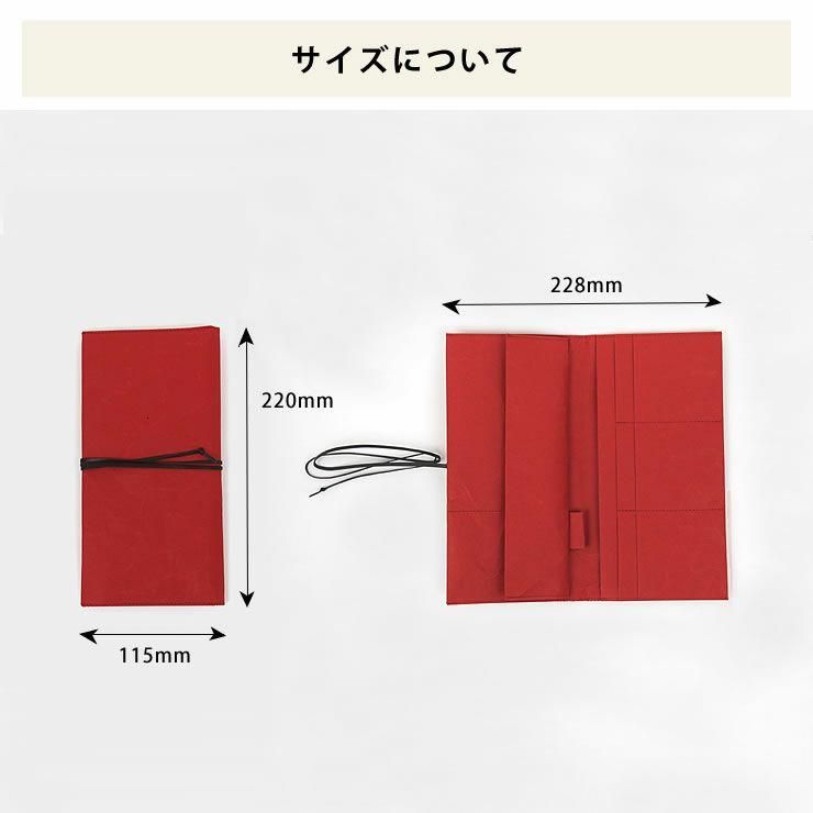 SIWA(シワ)パスポートケース_詳細17