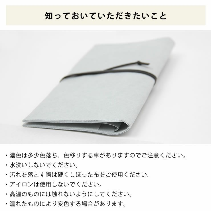SIWA(シワ)パスポートケース_詳細18