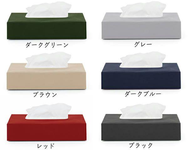SIWA(シワ)ティッシュボックスケース(薄型タイプ用)_詳細02