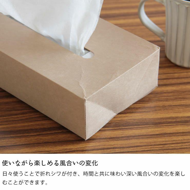 SIWA(シワ)ティッシュボックスケース(薄型タイプ用)_詳細06