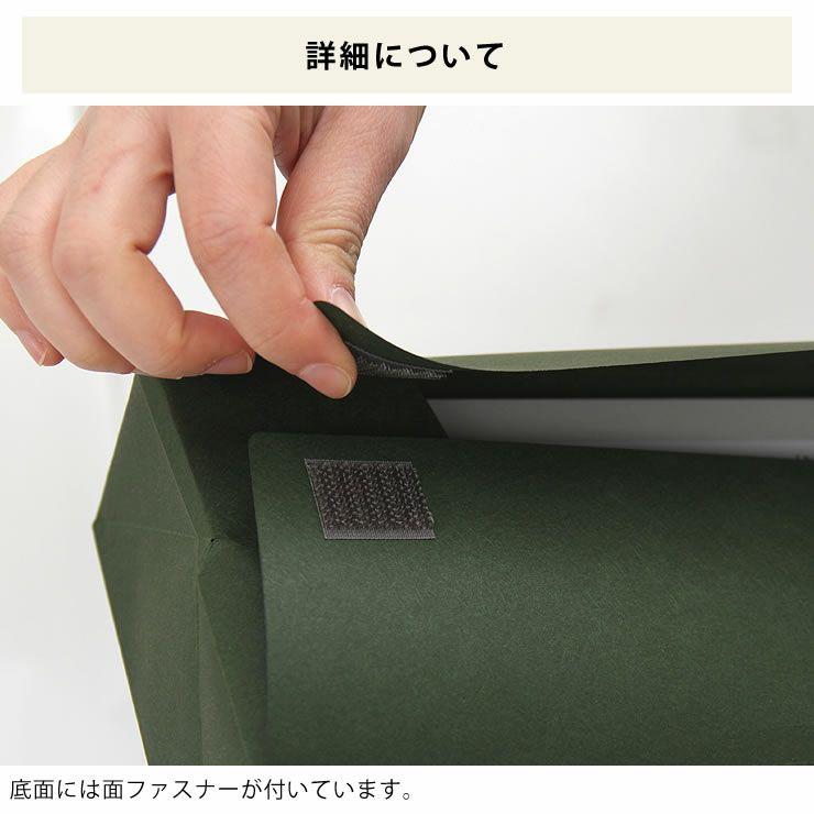SIWA(シワ)ティッシュボックスケース(薄型タイプ用)_詳細10