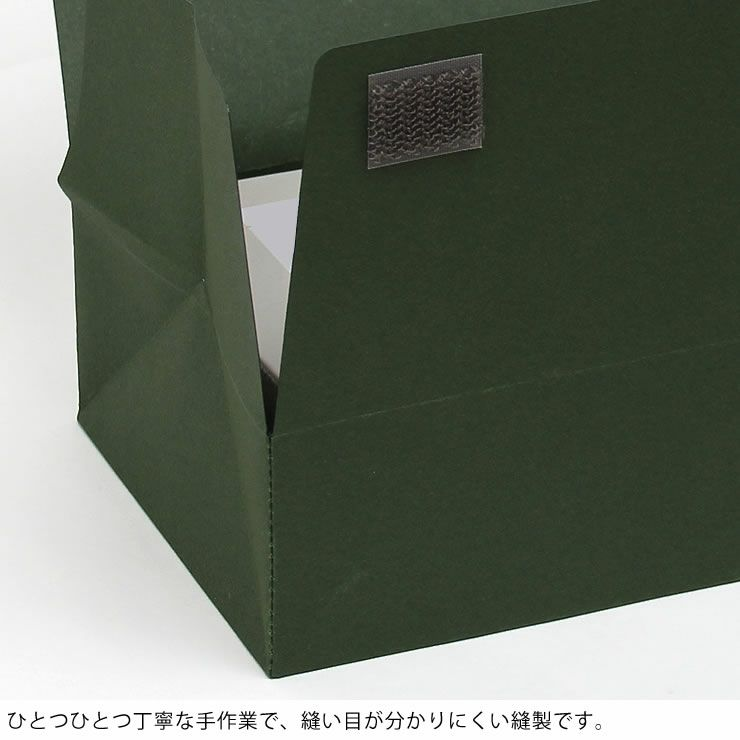 SIWA(シワ)ティッシュボックスケース(薄型タイプ用)_詳細12