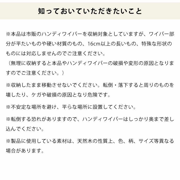 山崎実業(ヤマザキジツギョウ)ハンディワイパースタンドrin(リン)_詳細09