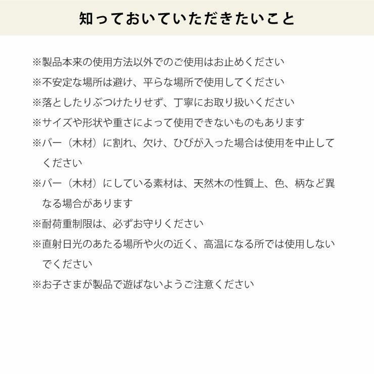 山崎実業(ヤマザキジツギョウ)スタンド式アイロン台tosca (トスカ)_詳細10
