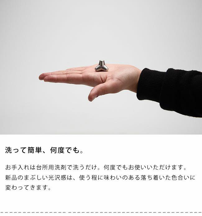 HAN BUN KO(はんぶんこ)すずテト(1個)_詳細08
