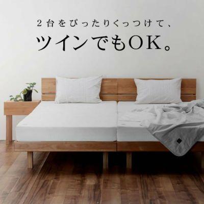 シンプルなデザインのアルダー材の木製すのこベッド シングルサイズフレームのみ_詳細01