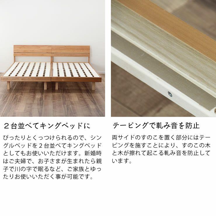 シンプルなデザインのアルダー材の木製すのこベッド シングルサイズフレームのみ_詳細12