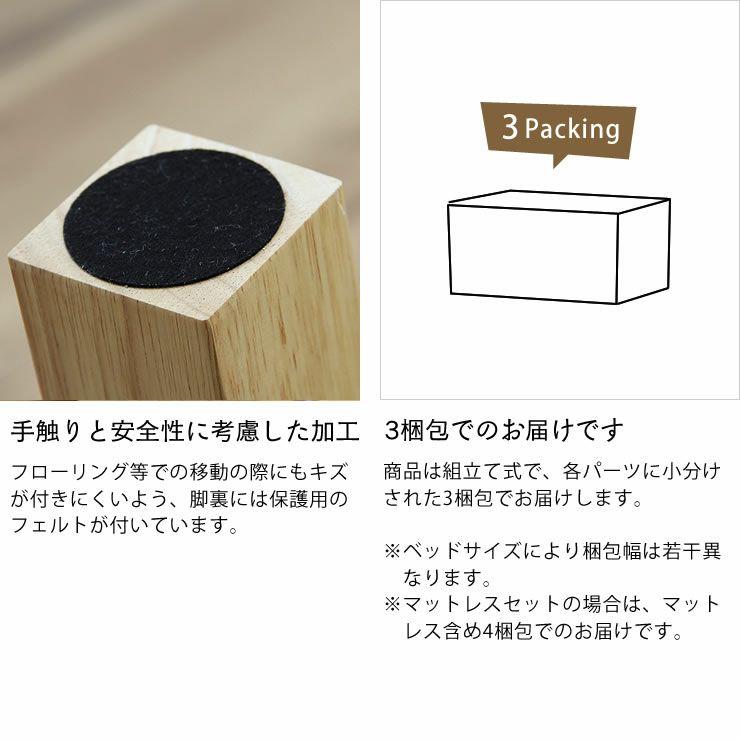 シンプルなデザインのアルダー材の木製すのこベッド シングルサイズフレームのみ_詳細14