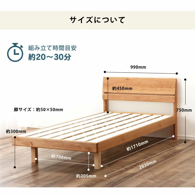 シンプルなデザインのアルダー材の木製すのこベッド シングルサイズフレームのみ_詳細15