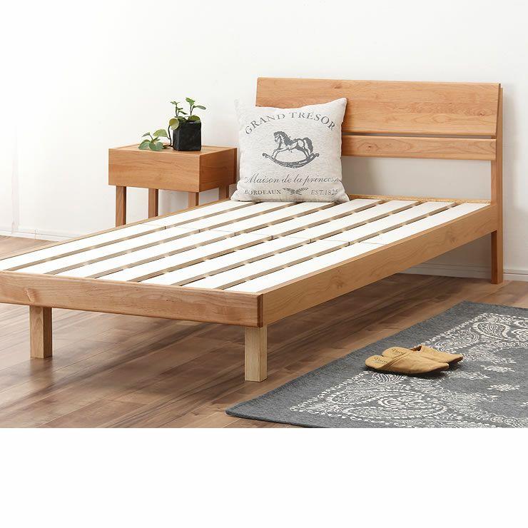 シンプルなデザインのアルダー材の木製すのこベッド シングルサイズフレームのみ_詳細17