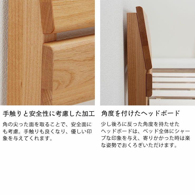 シンプルなデザインのアルダー材の木製すのこベッド シングルサイズポケットコイルマット付_詳細09