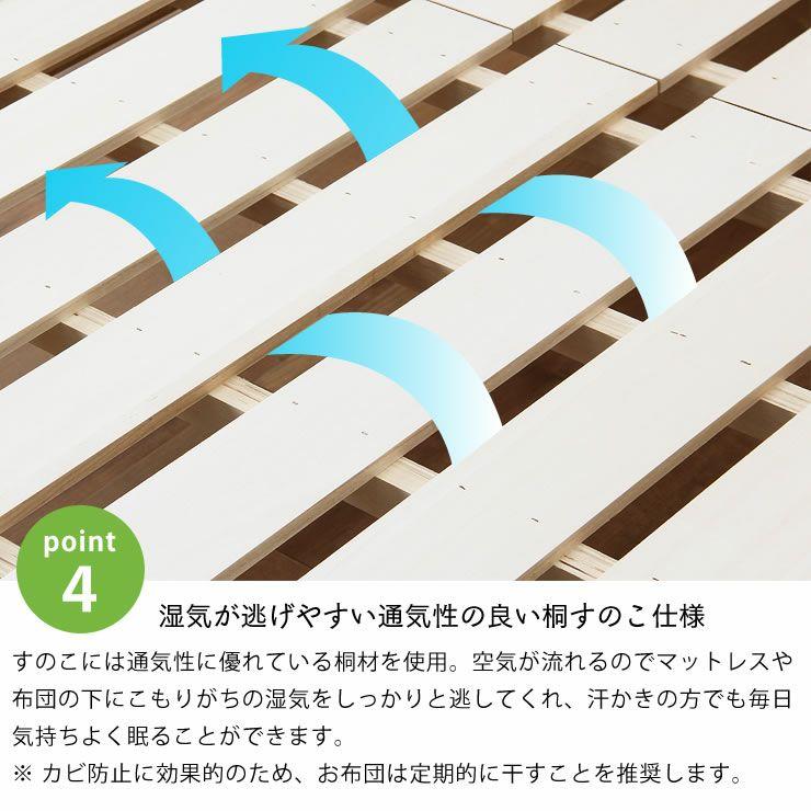 シンプルなデザインのアルダー材の木製すのこベッド シングルサイズポケットコイルマット付_詳細10