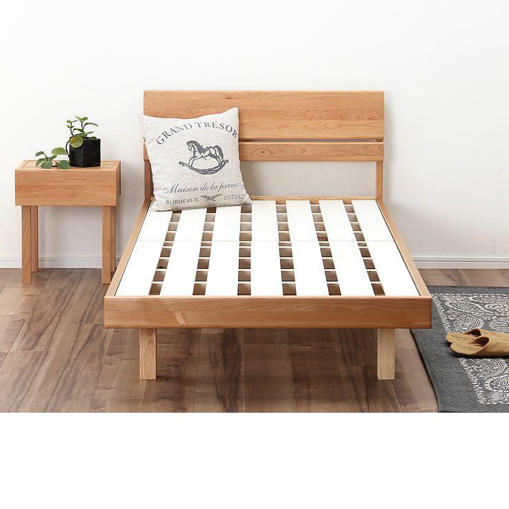 シンプルなデザインのアルダー材の木製すのこベッド シングルサイズポケットコイルマット付_詳細16