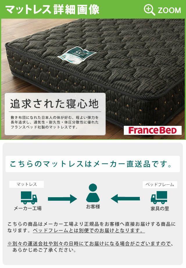 シンプルなデザインのアルダー材の木製すのこベッド シングルサイズ心地良い硬さのZTマット付_詳細03