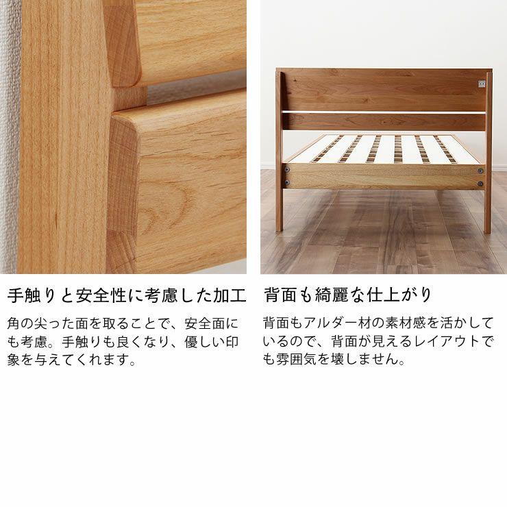 シンプルなデザインのアルダー材の木製すのこベッド シングルサイズ心地良い硬さのZTマット付_詳細09