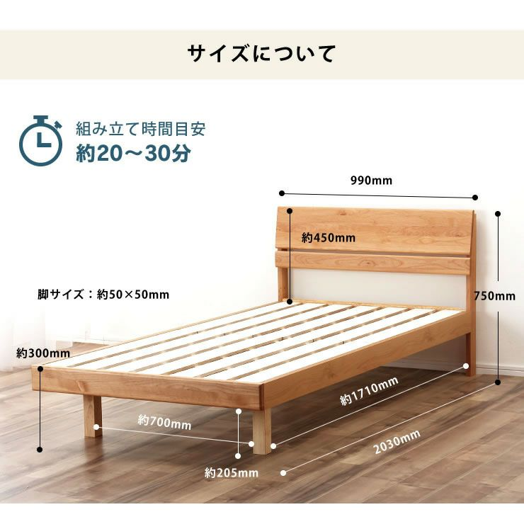 シンプルなデザインのアルダー材の木製すのこベッド シングルサイズ心地良い硬さのZTマット付_詳細15