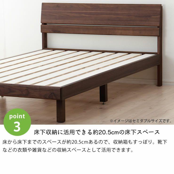 シンプルなデザインのウォールナット材の木製すのこベッド シングルサイズフレームのみ_詳細08