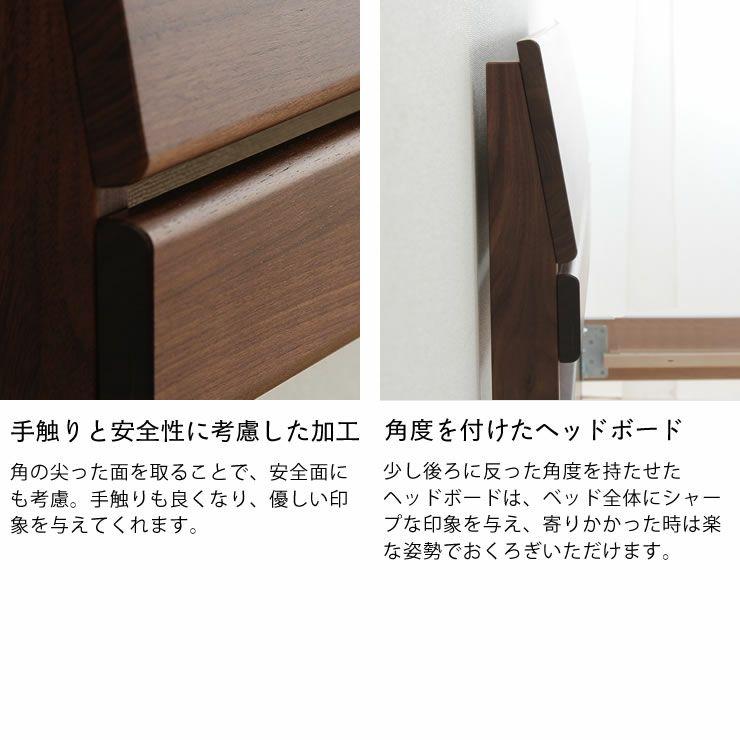 シンプルなデザインのウォールナット材の木製すのこベッド シングルサイズフレームのみ_詳細09