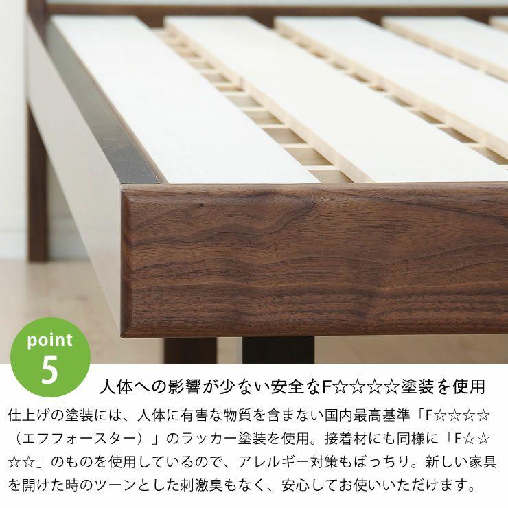 シンプルなデザインのウォールナット材の木製すのこベッド シングルサイズフレームのみ_詳細11