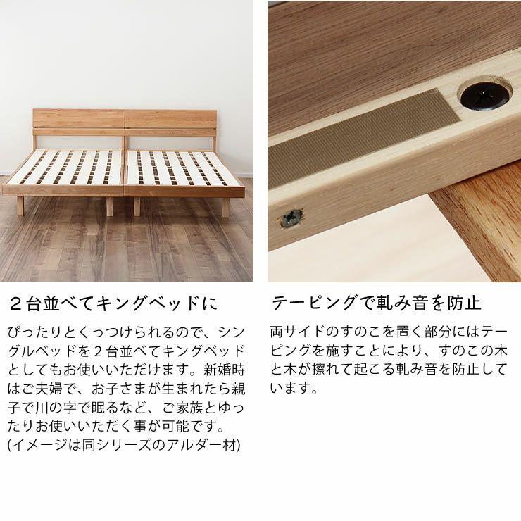 シンプルなデザインのウォールナット材の木製すのこベッド シングルサイズフレームのみ_詳細12
