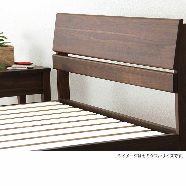 シンプルなデザインのウォールナット材の木製すのこベッド シングルサイズフレームのみ_詳細16