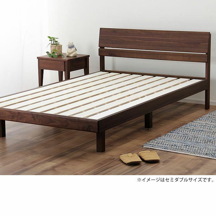 シンプルなデザインのウォールナット材の木製すのこベッド シングルサイズフレームのみ_詳細17