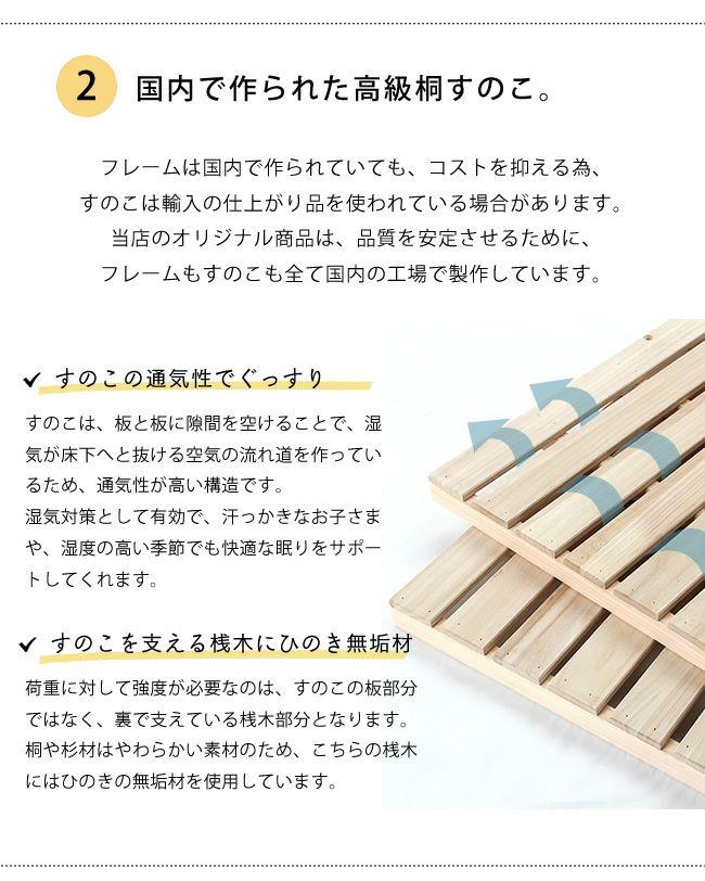 床高を変えられるナチュラルな無塗装の国産ひのき2段ベッド_詳細07