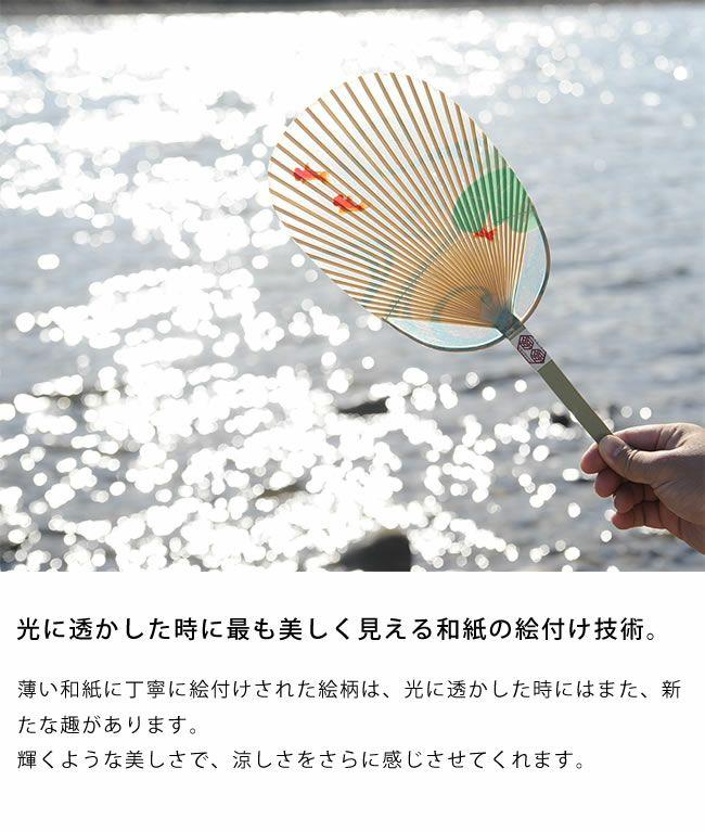 カミノシゴト(家田紙工)水うちわ小判型(1枚)_詳細06