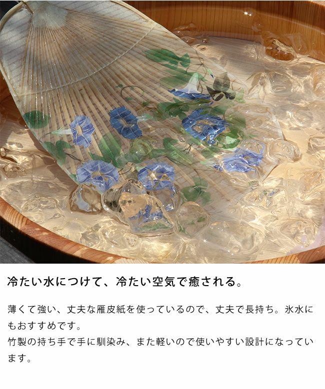 カミノシゴト(家田紙工)水うちわ小判型(1枚)_詳細07