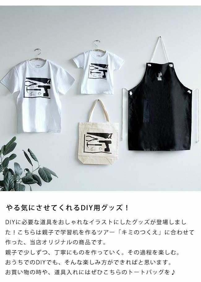 キミのつくえグッズトートバッグ_詳細04