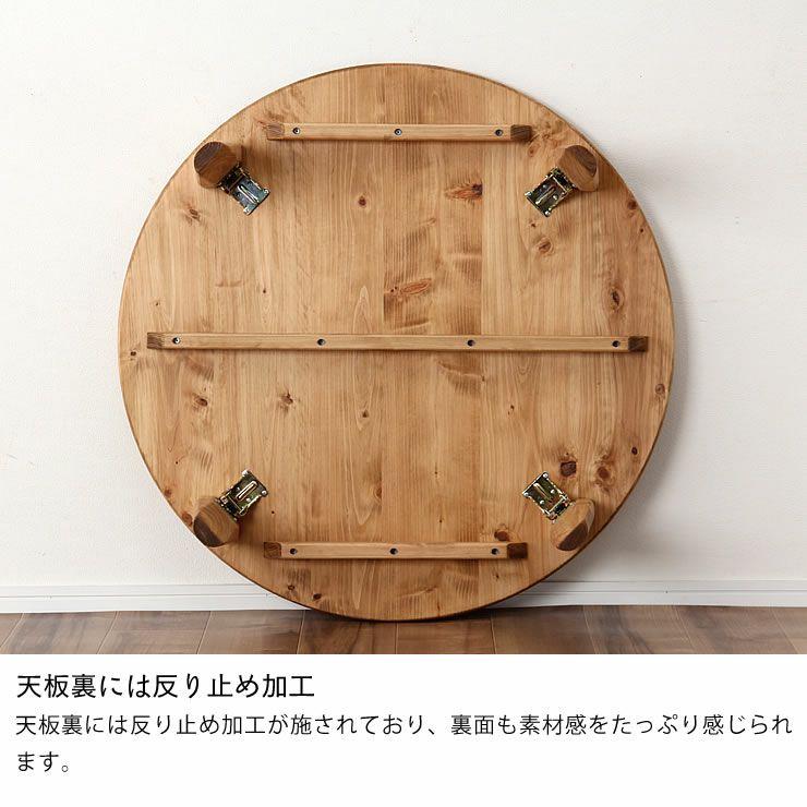 国産ひのき材を使用した折りたたみ式ちゃぶ台90cm_詳細10
