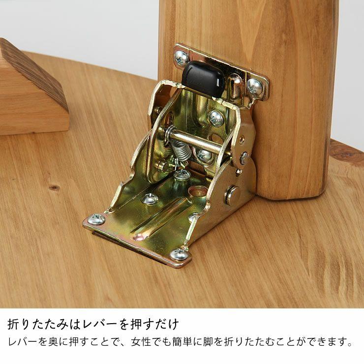 国産ひのき材を使用した折りたたみ式ちゃぶ台90cm_詳細11
