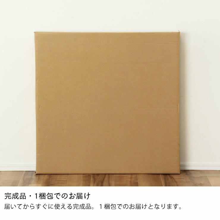 国産ひのき材を使用した折りたたみ式ちゃぶ台90cm_詳細13
