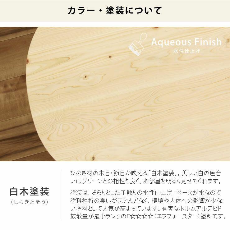 国産ひのき材を使用した折りたたみ式ちゃぶ台90cm_詳細14