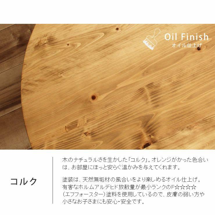 国産ひのき材を使用した折りたたみ式ちゃぶ台90cm_詳細15
