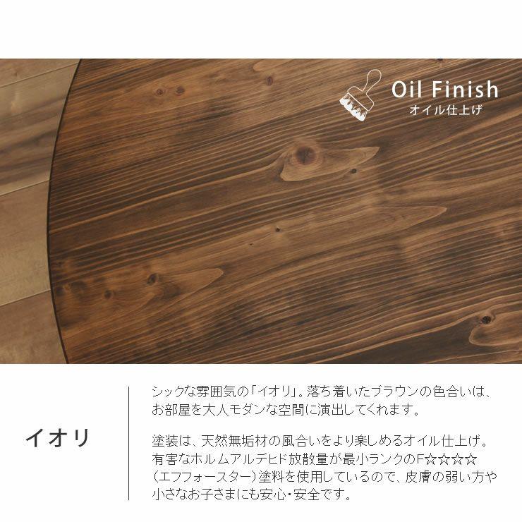 国産ひのき材を使用した折りたたみ式ちゃぶ台90cm_詳細16