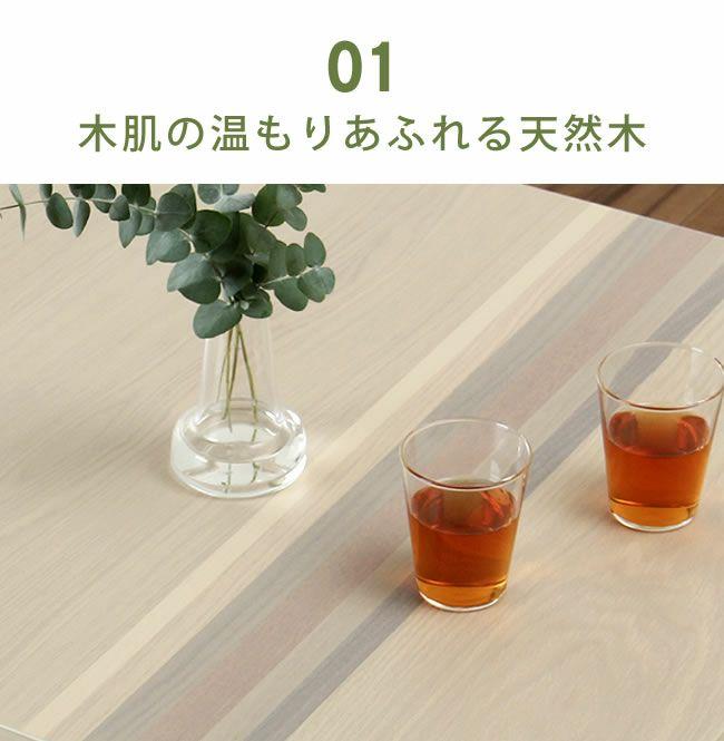 こたつテーブル 長方形120cm幅 天然杢5種_詳細06