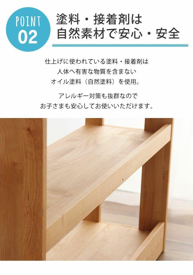 アルダー無垢材を贅沢に使ったブックシェルフ70cm幅_詳細05