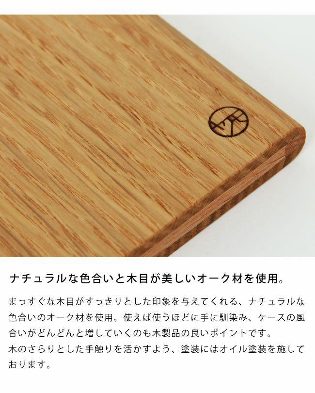 ヤクモ家具製作所木製名刺ケースオーク材_詳細04