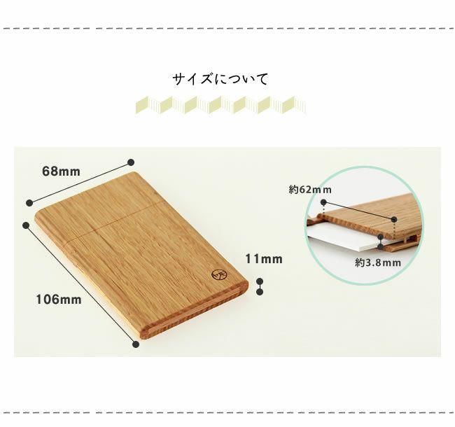 ヤクモ家具製作所木製名刺ケースオーク材_詳細08