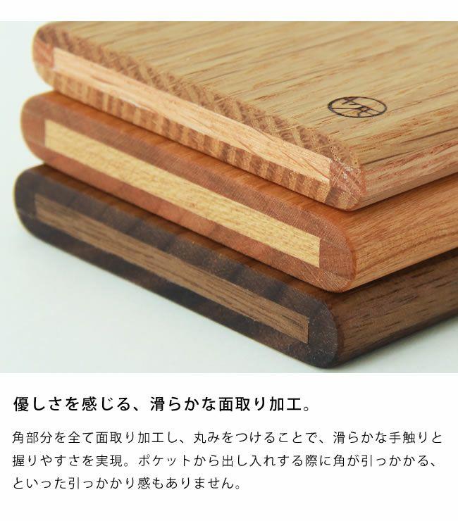 ヤクモ家具製作所木製名刺ケースブラックチェリー材_詳細05
