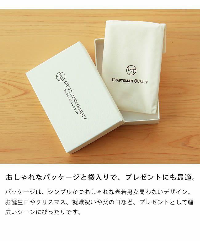 ヤクモ家具製作所木製名刺ケースブラックチェリー材_詳細07