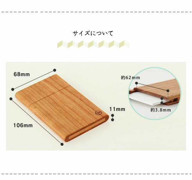 ヤクモ家具製作所木製名刺ケースブラックチェリー材_詳細08